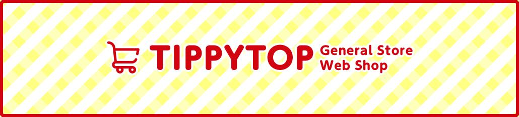 TIPPYTOP WEBSHOP
